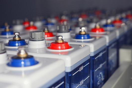 Caen Batteries, vente de batteries Mondeville
